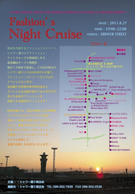 fashion Night Cruise.jpg